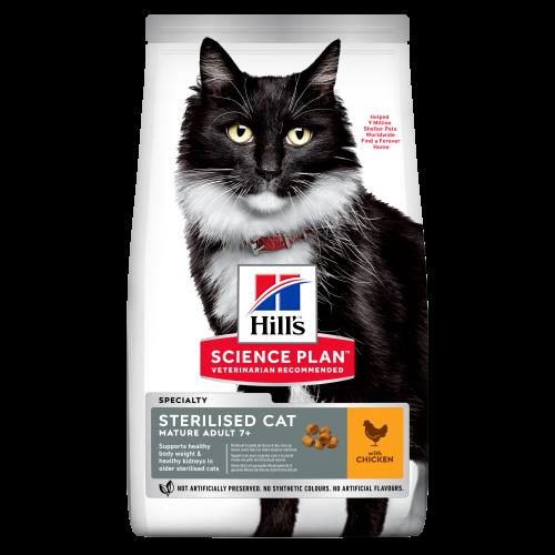 Hills Science Plan Mature Adult 7+ Sterilised Chicken Cat Food 10kg x 2