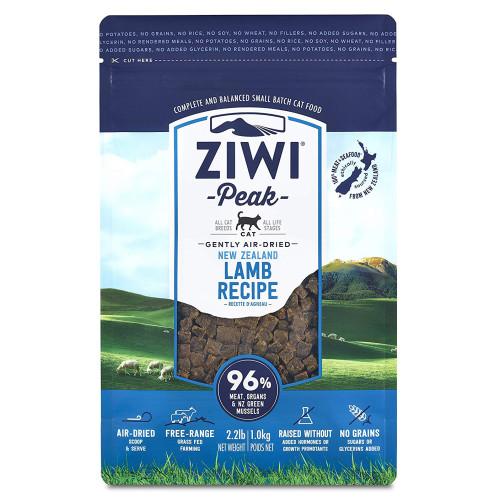 ZiwiPeak New Zealand Lamb Dry Cat Food 1kg x 2