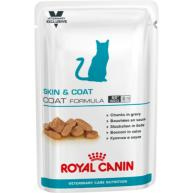 Royal Canin VCN Skin & Coat Wet Pouches Cat Food 100g x 12