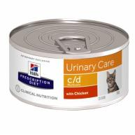 Hills Prescription Diet Feline CD Multicare Canned Chicken 156g x 48