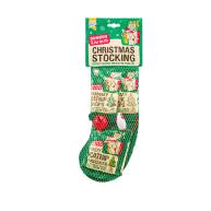 Good Girl Christmas Stocking for Cats