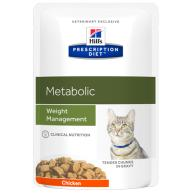 Hills Prescription Diet Feline Metabolic Weight Management Pouches 85g x 12