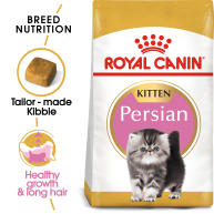 Royal Canin Persian Kitten Dry Cat Food