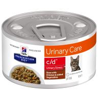 Hills Prescription Diet CD Stress Chicken & Veg Stew Wet Cat Food