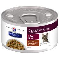 Hills Prescription Diet ID Chicken & Veg Stew Wet Cat Food