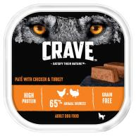CRAVE Chicken & Turkey Adult Wet Dog Food Trays