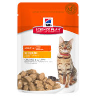 Hills Science Plan Adult Chicken Pouches Wet Cat Food