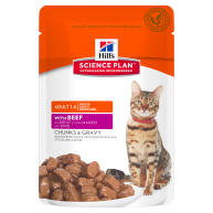Hills Science Plan Adult Beef Pouches Wet Cat Food