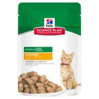 Hills Science Plan Kitten Chicken Pouches Wet Cat Food