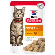 Hills Science Plan Adult Chicken Pouches Wet Cat Food 85g x 48