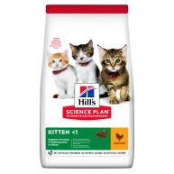 Hills Science Plan Chicken Dry Kitten Food 1.5kg