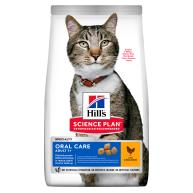 Hills Science Plan Adult Oral Care Chicken Dry Cat Food 7kg x 2