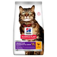 Hills Science Plan Feline Sensitive Stomach & Skin with Chicken Dry Adult Cat Food