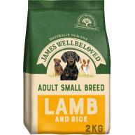 James Wellbeloved Lamb & Rice Adult Small Breed Dog Food 7.5kg