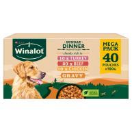 Winalot Sunday Dinner in Gravy Adult Dog Food