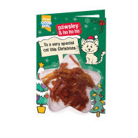 Good Girl Cat Meaty Treats Christmas Card