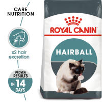 Royal Canin Hairball Care Dry Adult Cat Food