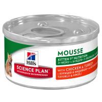 Hills Science Plan Kitten Gentle Mousse