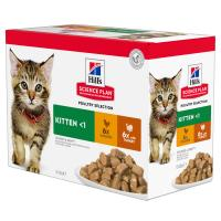 Hills Science Plan Wet Kitten Food Pouches