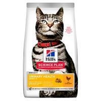 Hills Science Plan Feline Adult Urinary Sterilised Chicken