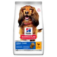 Hills Science Plan Canine Oral Care Chicken Adult Dry Dog Food