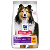 Hills Science Plan Sensitive Stomach & Skin Adult Chicken Dry Dog Food