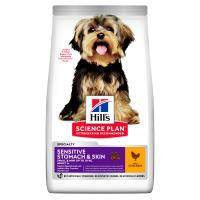 Hills Science Plan Canine Adult Small & Mini Sensitive Stomach & Skin Dry Dog Food