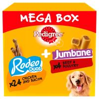 Pedigree Mega Box of Medium Dog Treats