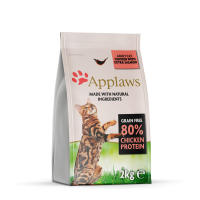 Applaws Complete Chicken & Salmon Grain Free Dry Adult Cat Food