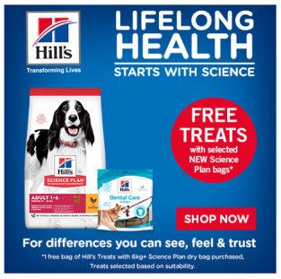 Hill's Science Plan Free Treats