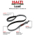 Halti Dog Lead