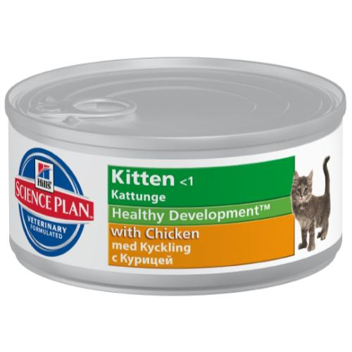 Hills Science Plan Kitten Chicken Canned