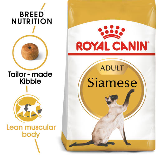 Royal Canin Siamese food