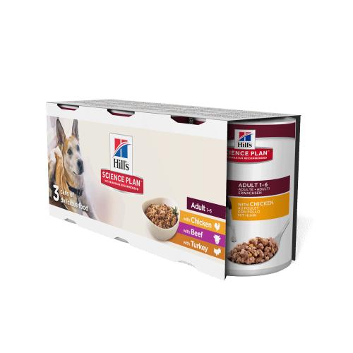 Hills Science Plan Trial Pack Adult Wet Dog Food Tins
