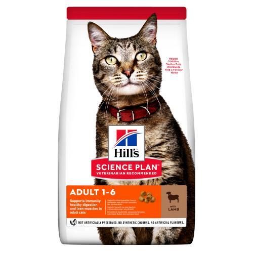 Hills Science Plan Lamb Dry Adult Cat Food