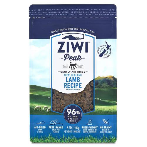 ZiwiPeak New Zealand Lamb Dry Cat Food