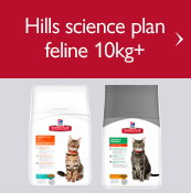 Hills science plan feline 10kg+