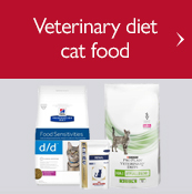 Veterinary diet cat food