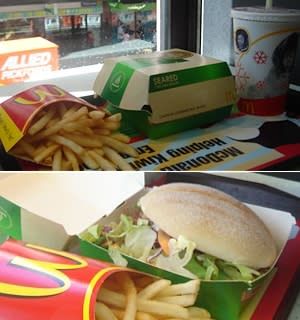Seared Chicken Burger combo