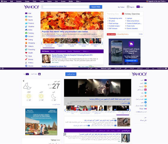 Yahoo's LTR and RTL version