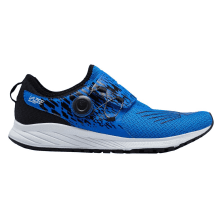 New Balance Men's Sonic Lightweight Running Shoes