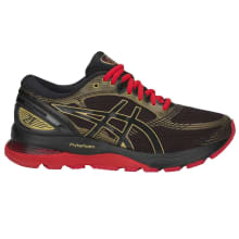 ASICS Women's Mugen Nimbus Running Shoes
