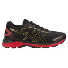 Asics Women's GT-2000 7 Mugen Running Shoes
