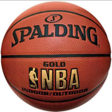 Spalding NBA Gold Basketball 2018