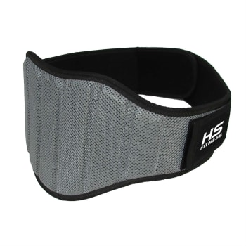 HS Fitness Weightlifting Belt
