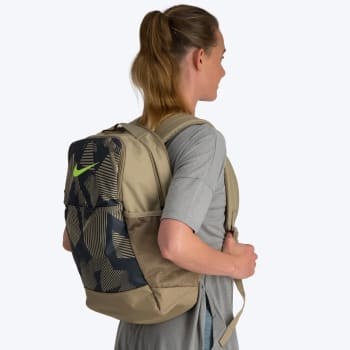 Nike Brasilia Backpack - Out of Stock - Notify Me