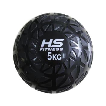 HS Fitness PVC Medicine Ball 5kg