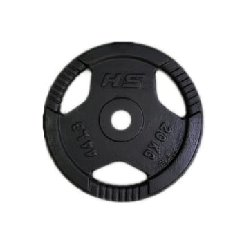 HS Fitness Olympic 20kg Grip Plate