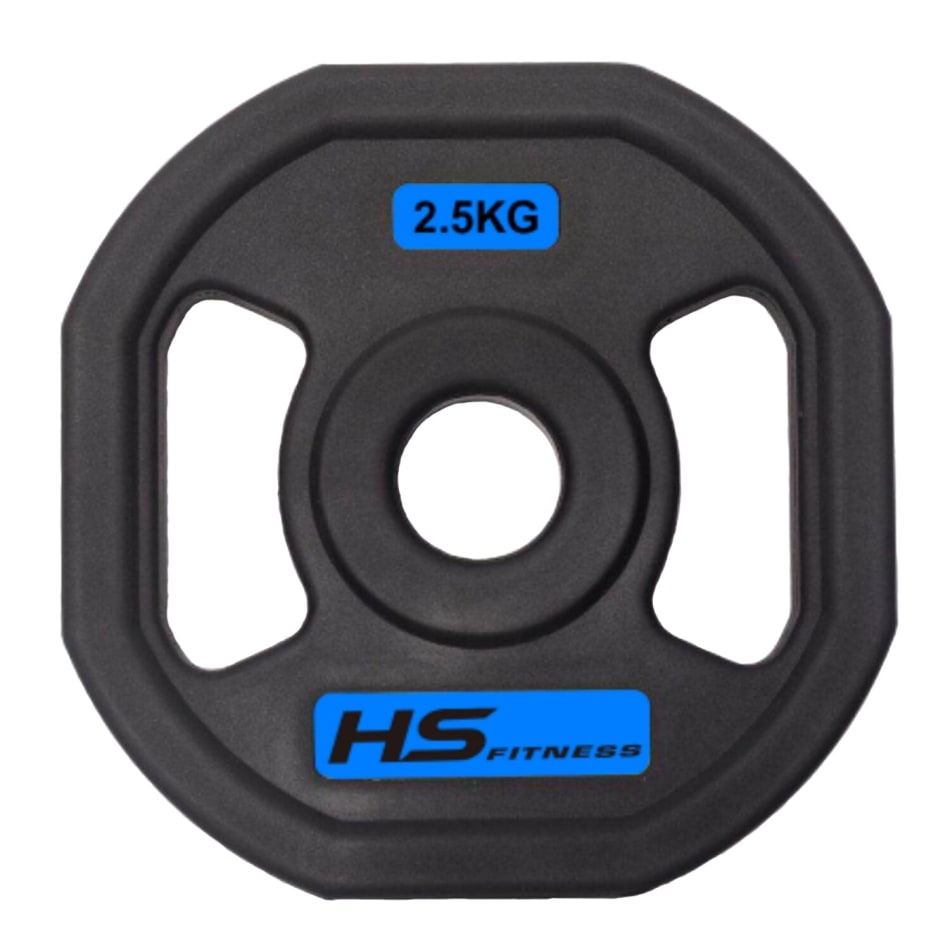 HS Fitness 2-Grip 2.5KG TPU Plate, product, variation 1