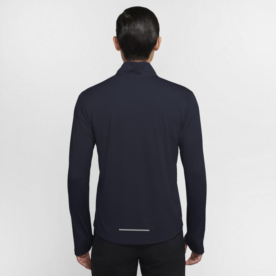 Nike Men's Pacer 1/2 Zip Run Long Sleeve, product, variation 2